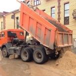 Купить песок речной с доставкой, Ярославль