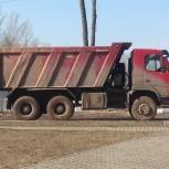 Аренда самосвалов 10, 30 тонн, Ярославль