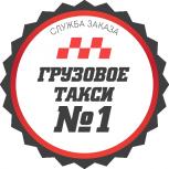 Грузовое такси, Грузоперевозки, Газель, Ярославль
