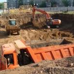 Перемещение грунта, Ярославль