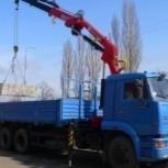 Манипулятор перевозка в Ярославле, Ярославль