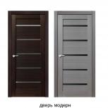двери межкомнатные новые продает магазин комплект, Ярославль