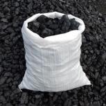 Уголь каменный для отопления.Уголь ДПК, Ярославль
