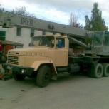 Аренда автокрана Краз 20 т., Ярославль