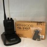 Радиостанция Kenwood TK 3107+чехол+гарнитура+дальнобойная антенна, Ярославль
