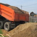 Песок речной и карьерный с доставкой 5-30 тонн, Ярославль