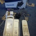 Стационарный радиотелефон Panasonic, Ярославль