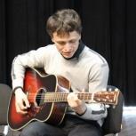Игра на гитаре Ярославль обучение для детей, Ярославль