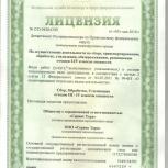Принимаем на утилизацию б/у бочки , еврокубы. С лицензией., Ярославль