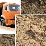 Купить песок речной и карьерный с доставкой, Ярославль