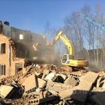 Демонтаж зданий, Ярославль