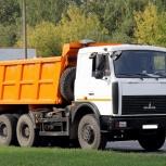 Аренда самосвала Маз 20 тонн, Ярославль