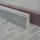 Бордюрный камень  1 м с доставкой, Ярославль