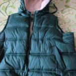 """жилет женский """" зима """" , размер 54, Ярославль"""